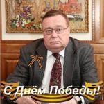 Ректор ВолгГМУ академик В.И.Петров поздравляет с Днём Победы
