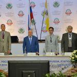 Торжественное открытие IV Всероссийской научно-практической конференции с международным участием «Современный туризм в лечебной и здравоохранительной деятельности».