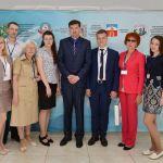 Участники IV Всероссийской научно-практической конференции с международным участием «Современный туризм в лечебной и здравоохранительной деятельности».