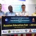 Всеиндийская  выставка-ярмарка «Российское образование - 2018»