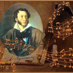Гармония звука и слова (6 июня - Пушкинский день России, День русского языка)
