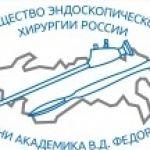 РОЭХ им. академика В.Д. Федорова
