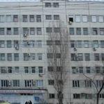 ГУЗ Клиническая поликлиника №28