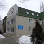 Амбулаторно-поликлиническое отделение ГУЗ Клиническая поликлиника №1