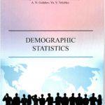 39 Demographic statistics-2018г