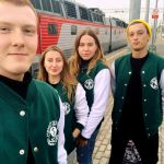 Активисты Студсовета стали участниками слёта лидеров в Ярославле