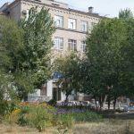 Государственное учреждение здравоохранения   «Городская клиническая больница № 1»