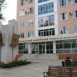 Волгоградский областной клинический госпиталь ветеранов войн