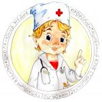 Школа Юный медик ВолгГМУ - лого