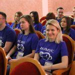 2019-04-24 — Открытие I Всероссийского медицинского форума «Consilium Medicum»