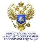 Лого Министерства науки и высшего образования Российской Федерации
