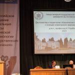 2019-09-18 — В ВолгГМУ прошло заседание профильной комиссии Минздрава России по клинической фармакологии