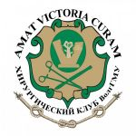 Хирургический клуб Логотип