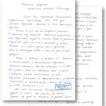Письмо из Словакии от супругов Карпенко. Поступило 16.01.2020