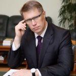 Михаил Альбертович Мурашко, министр здравоохранения Российской Федерации, доктор медицинских наук. Фото с сайта Росздравнадзора