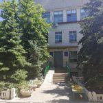Областная психиатрическая больница №2