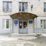 Детская клиническая стоматологическая поликлиника №2 | ул. 7-й Гвардейской, д. 19А
