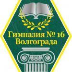 эмблема
