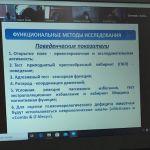 Заседание расширенной проблемной морфологической комиссии 21 мая 2020