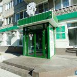 ГАУЗ «Клиническая стоматологическая поликлиника №3» ул. Н. Отрады, 36