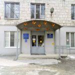Детская клиническая стоматологическая поликлиника №2  ул. 7-й Гвардейской, д. 19А