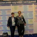 «Каждый описанный случай важен»: ученые ВолгГМУ выступили на всероссийском съезде дерматовенерологов и косметологов