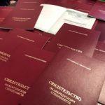 Аккредитационной площадкой ВолгГМУ завершено заполнение свидетельств об аккредитации специалистов по результатам проведения первичной специализированной аккредитации в 2020 году
