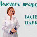 Ольга Курушина