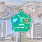 «МедХим-Россия 2021»