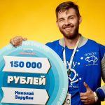 2021-06-01 - Портрет выпускника 2021 - Николай Зарубин