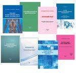 Новые книги в ЭБС ВолгГМУ Издания для иностранных студентов