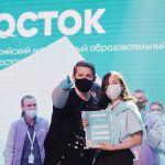 Студентка ВолгГМУ выиграла грант